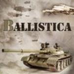 Балістика