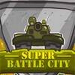 Місто супер битв