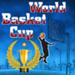Баскетбольний кубок світу