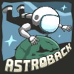 Астронавт повертається