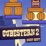 Кубестерн 2: Нічна Зміна