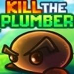 Убийте водопровідника