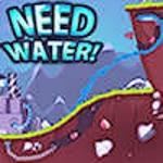 Потрібна вода!