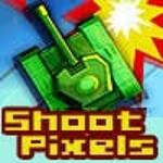 Піксельна стрільба