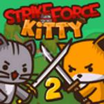 Ударна сила кішок 2